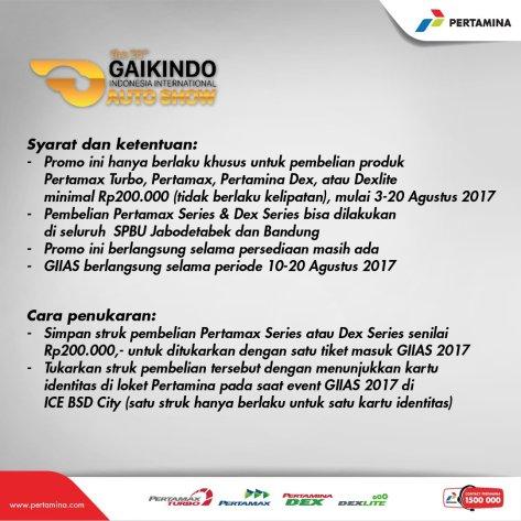 Tiket Gratis GIIAS Agustus 2017